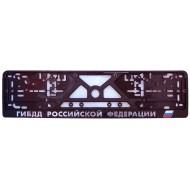 ГИБДД Российской Федерации