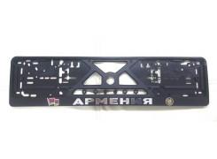 Рамка для номерного знака Армения