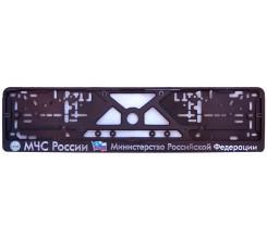 МЧС Российской Федерации