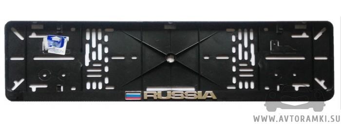 Рамка Россия для номерного знака, купить