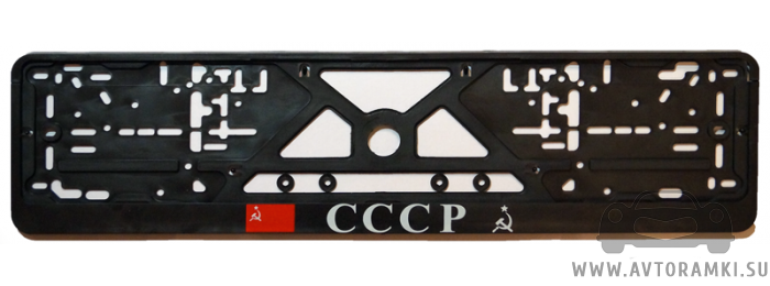 """Рамка """"СССР"""" для номерного знака,"""