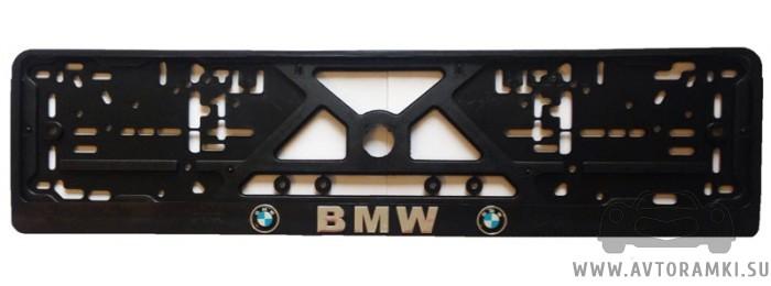 Рамка БМВ bmw для номерного знака, купить