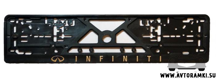 Рамка Infiniti (Инфинити) для номерного знака, купить
