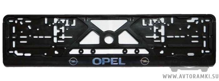 Рамка Opel (Опель) для номерного знака, купить