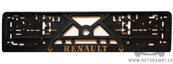 Рамка Renault (Рено) для номерного знака, купить