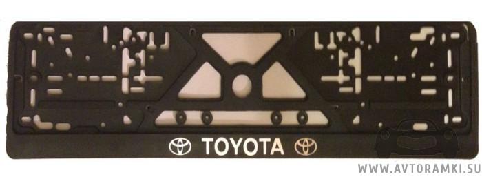 Рамка Toyota (Тойота) для номерного знака, купить