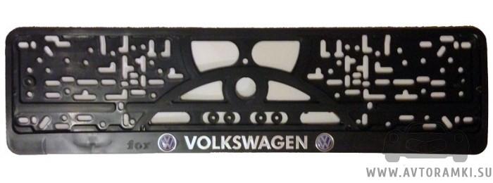 Рамка Volkswagen (Фольксваген) для номерного знака, купить